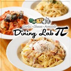 Dining Lab π 宇都宮店