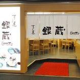 [アクセス良好] 新宿駅または都庁前駅からご来店いただけます