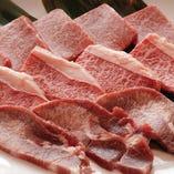 国産牛や牛タンも390円以下!