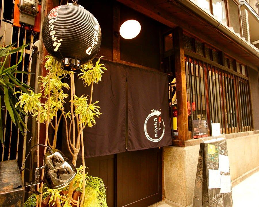 京町家を改装した風情溢れる一軒家