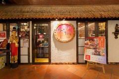 クワンチャイ 三宮店