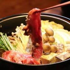 近江牛すき焼きコース