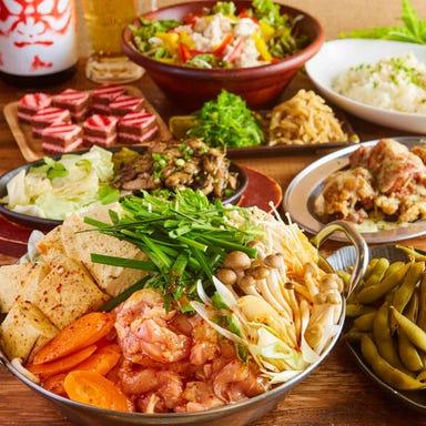 全170種食べ飲み放題 個室 和食×ビストロ 園蔵 大宮店 メニューの画像