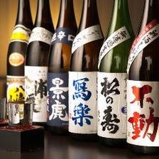 日本酒・焼酎、エリアNo.1の品揃え!