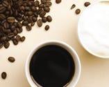 厳選されたコーヒー豆でいれる 美味しいコーヒー