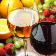 自然派ワイン【BIOワイン】など各種ワイン