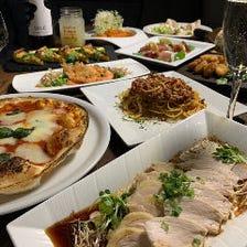 本格的な多国籍料理を堪能