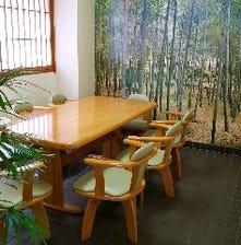 カウンター席 テーブル席 座敷あり