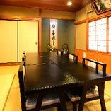 座敷個室(4~6名様)