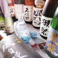 料理の味が引き立つキレのある日本酒