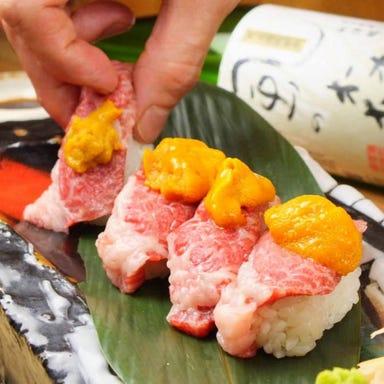 肉料理 肉の寿司 okitaya 梅田東通り店  コースの画像