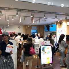 ANSWER TEA(アンサーティー) 横浜高島屋店