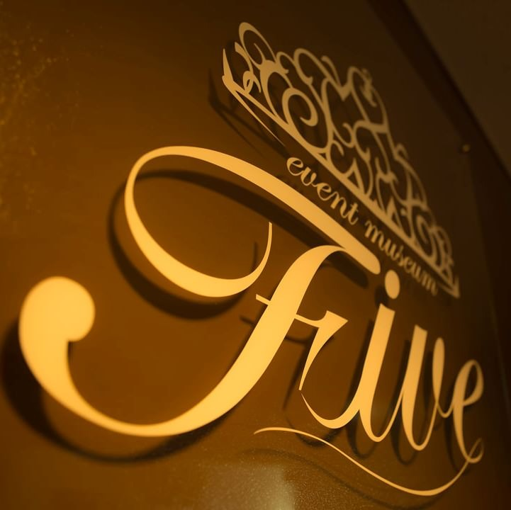 event museum Five