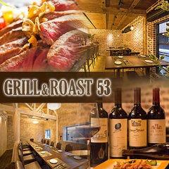 GRILL&ROAST53