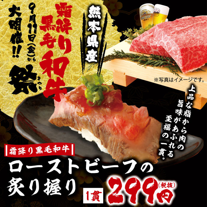 個室 海鮮料理 薩摩魚鮮 UENO3153店