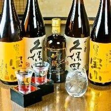 九州の焼酎・日本酒を楽しむ飲み放題