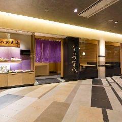 天ぷら 新宿つな八 あべのハルカスダイニング店
