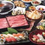 全104品◆しゃぶしゃぶに、お寿司や天ぷらetc.豊富な食べ放題!