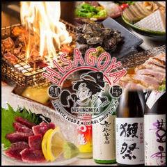 居酒屋 Hisagoya
