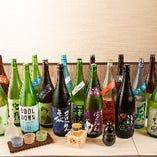 西北で珍しい日本酒を極めるお店! 各コースお1人様プラス600円で、地酒約20種も飲み放題に