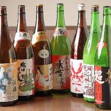 50種類の日本酒をお手頃価格で満喫
