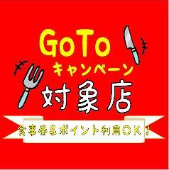 昭和食堂 アスティー岐阜店