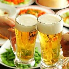 大人気!生ビール付飲み放1,380円~