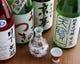 日本酒ビギナーも、きっと お気に入りが見つかる多種多様な銘柄