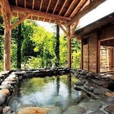 ◆貸切風呂「山の湯」