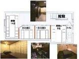 2階個室見取り図