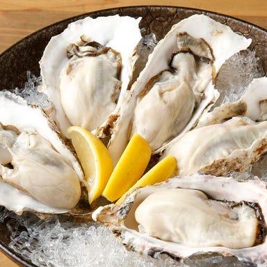 魚酒肴 くぅ  こだわりの画像