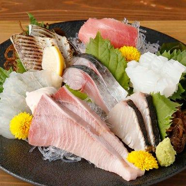 魚酒肴 くぅ  メニューの画像