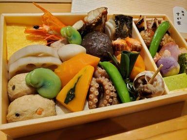 日本料理 銀座 すが家  こだわりの画像