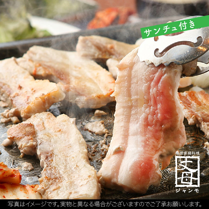 韓国焼肉の定番!サムギョプサル