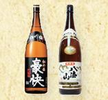 日本酒 (豪快)