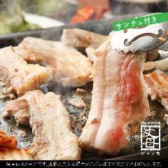 チーズタッカルビ×サムギョプサル ジャンモ 津田沼パルコ店
