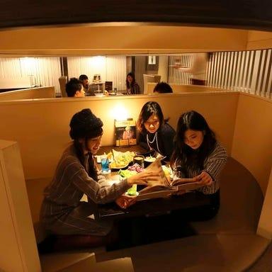 KICHIRI 八尾店 店内の画像