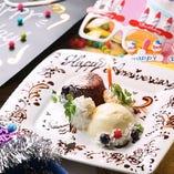 誕生日、記念日など「無料で」メッセージ承ります☆