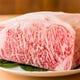 北海道産等、厳選された黒毛和牛を使用 炭火焼サーロイン