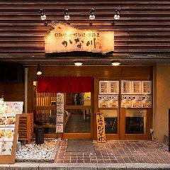ギョウザ・野菜巻き串の店はる 大橋店