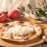 生ハムとトマトのラスパドゥーラピザ