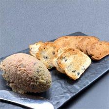 Mousse de foie de volaille SATUMA 薩摩地鶏のレバームース ピノデシャラント