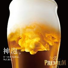 生ビールがいつでも190円(税別)