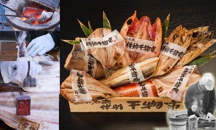 ネット予約でポイントGET!!『おもてなし』3500円コース〈11品〉宴会・歓迎会・送別会・誕生日・忘年会・新年会