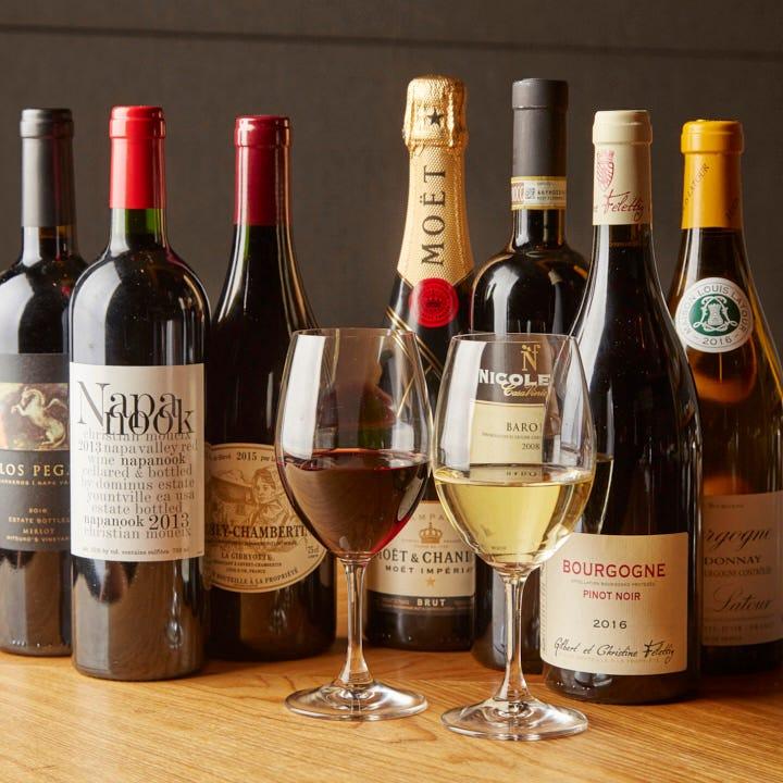 銘醸酒に甲州産!厳選ワイン22種