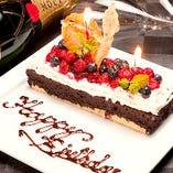 誕生日会やお祝いに♪デザートプレートサービス♪