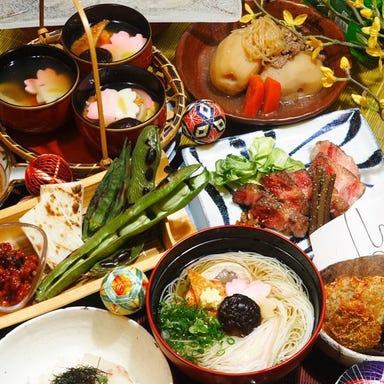 郷土料理 五志喜  コースの画像