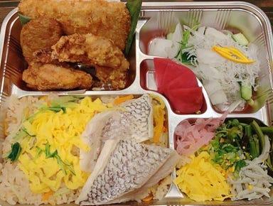 郷土料理 五志喜  メニューの画像