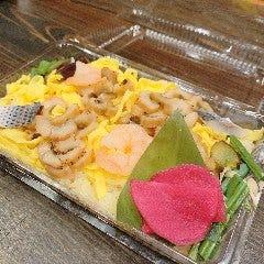 みかん寿司