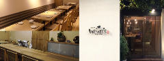 Dining&Bar Wren's